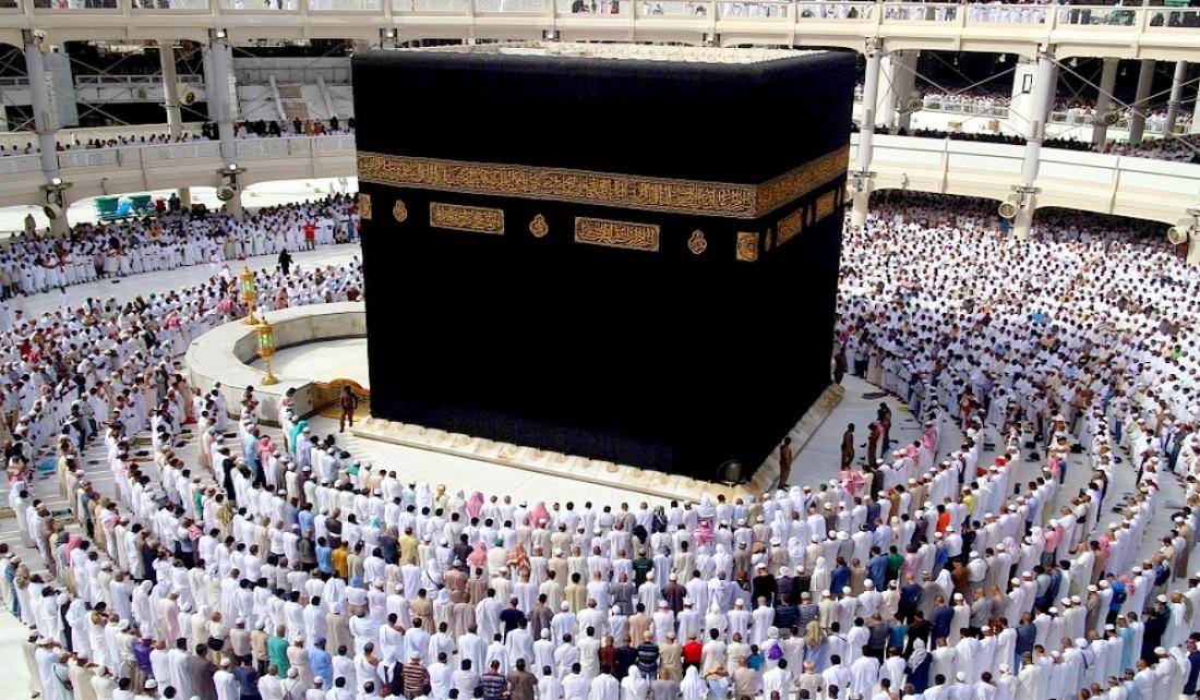 La Kaaba - a la Mecque