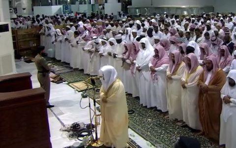 Ramadan - Nafila du 8e jour