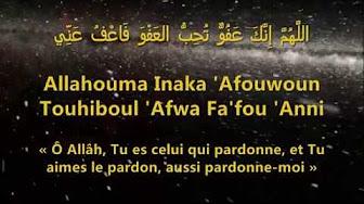 Prières et invocations lors de la nuit du destin, la nuit de Laylatoul khadr
