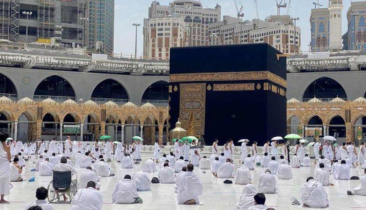 Pèlerinage à la Mecque 2021